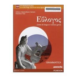 eulogos-grammatica--vol-u