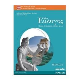 eulogos-esercizi-1--vol-1