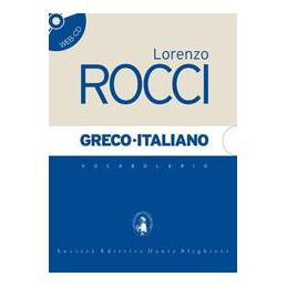 VOCABOLARIO GRECO ITALIANO