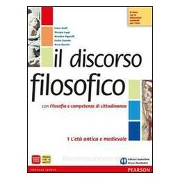 DISCORSO FILOSOFICO 1 +FILOS.E COMPETENZ