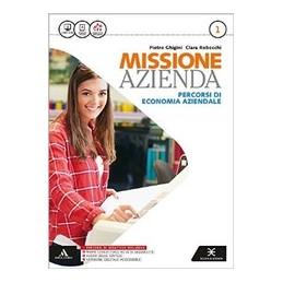 missione-azienda-volume-1--1-biennio-vol-1