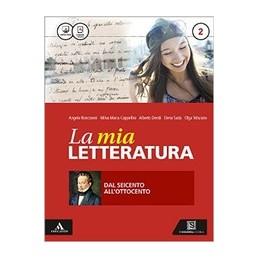 mia-letteratura-la-volume-2-vol-2