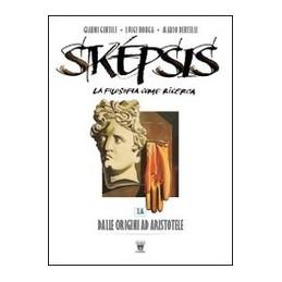 skepsis-volume-1--libro-digitale-online-la-filosofia-come-ricerca-vol-1