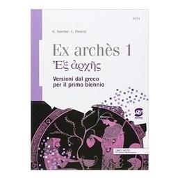 ex-arches-1-versioni-greche-per-il-primo-biennio-s151-vol-u