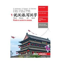 shuo-hanyu-xie-hanzi--volume-livello-a1-ld-parla-e-scrivi-in-cinese-vol-u