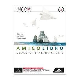 amico-libro-volume-2letteraturaquaderno-2-vol-2