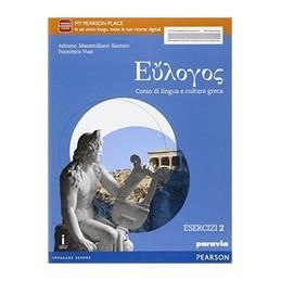 eulogos-esercizi-2--vol-2