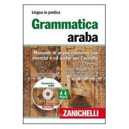 GRAMMATICA-ARABA