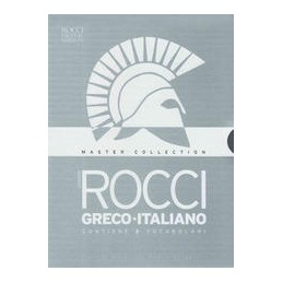 vocabolario-greco-starter-edition-rocci