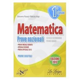 MATEMATICA-PROVE-NAZIONALI-CLASSE-PRIMA