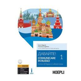 comunicare-in-russo-vol-1