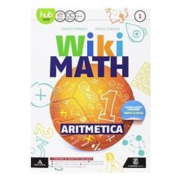 iki-math-aritmetica-1geometria-1-vol-1