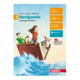 navigando--confezione-volume-1--epica-e-letteratura-ld-antologia-di-italiano-vol-1