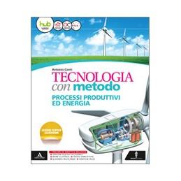 tecnologia-con-metodo-volumequadernodisegno-vol-u