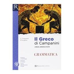 greco-di-campanini-il--libro-misto-con-hub-libro-young-gramhub-libro-younghub-kit-vol-1