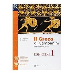 greco-di-campanini-il-1--libro-misto-con-hub-libro-young-esercizi-1viag-mediterraneovisualehub