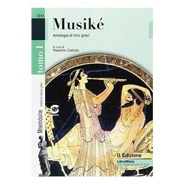musike-antologia-di-lirici-greci-vol-u