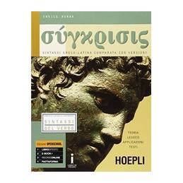 synkrisis-sintassi-grecolatina-comparata-con-versioni-vol-2