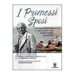 promessi-sposi-i--libro-digitale-edizione-2017-vol-u