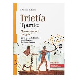 trietia-versioni-greche-per-il-secondo-biennio-e-quinto-anno-vol-u