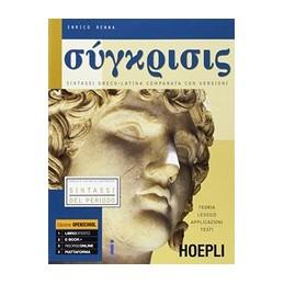 synkrisis-sintassi-grecolatina-comparata-con-versioni-vol-3