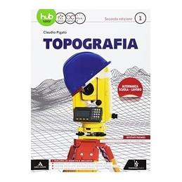 topografia-volume-per-il-3-anno---ed-2017-vol-1