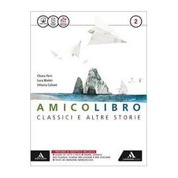 amico-libro-volume-2letteratura-vol-2