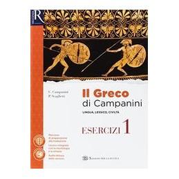 greco-di-campanini-il-1--libro-misto-con-hub-libro-young-gramesercizi-1viag-mediterraneovisual