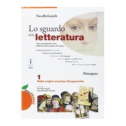 sguardo-della-letteratura-lo-orange-1-lab-di-scrittantdivcomm--vol-1
