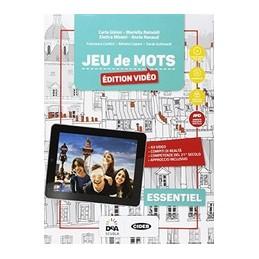 jeu-de-mots-essentiel--edition-video--livre-et-cahier--ebook-jeu-de-cartes-essentiel--easy-ebook