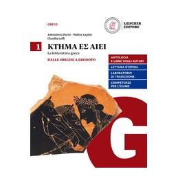 ktema-es-aiei-v-1-dalle-origini-a-erodoto-vol-1