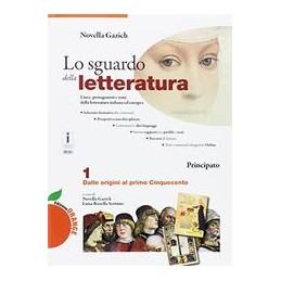 sguardo-della-letteratura-lo-ed-orange-1--laboratorio-di-scrittura--vol-1