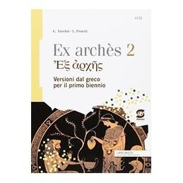 ex-arches-2-versioni-greche-per-il-primo-biennio-s152-vol-u