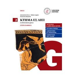 ktema-es-aiei-v-2-eta-classica-vol-2