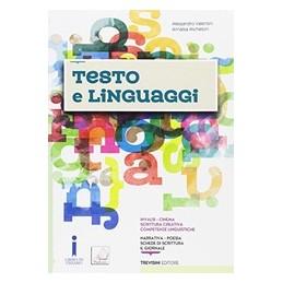 testo-e-linguaggi-allegato-enogastronomia-e-ospitalita-alberghiera-vol-u