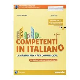 competenti-in-italiano--edizione-gialla---servizi-per-lenogastronomia-e-los-la-grammatica-per-comu