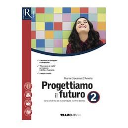 progettiamo-il-futuro-2--libro-misto-con-hub-libro-young-vol-2--hub-libro-young--hub-kit-vol-2