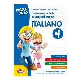 pg-quaderno-delle-competenze-italiano-4--vol-u