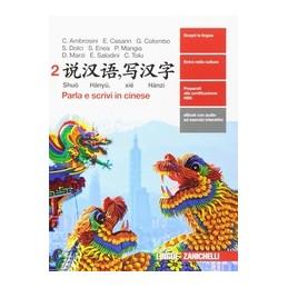 shuo-hanyu-xie-hanzi--volume-2-ld-parla-e-scrivi-in-cinese-vol-2