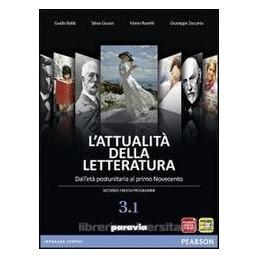 ATTUALITÀ DELLA LETTERATURA 3 1