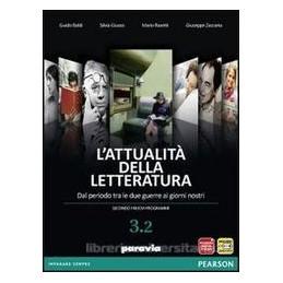 ATTUALITÀ DELLA LETTERATURA 3 2