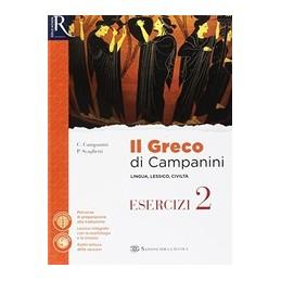 greco-di-campanini-il-2--libro-misto-con-hub-libro-young-esercizi-2hub-libro-younghub-kit