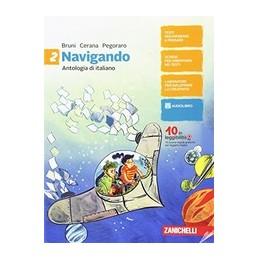 navigando--volume-2-ld-antologia-di-italiano