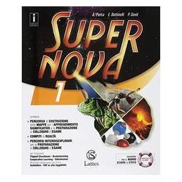 supernova-vol-1