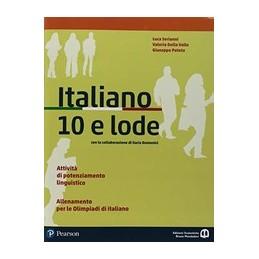 italiano-10-e-lode