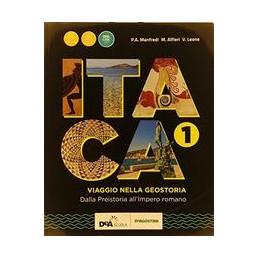 itaca--volume-1--atlante-1--ebook-dalla-preistoria-allimpero-romano
