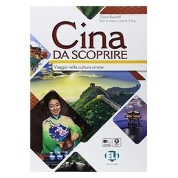 CINA-SCOPRIRE
