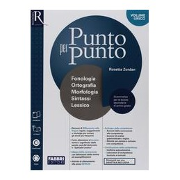 punto-per-punto--libro-misto-con-openbook-morfologia--comunic-e-testi--quad--speciale-lessico