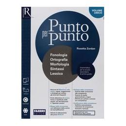 punto-per-punto--libro-misto-con-openbook-morfologia--quad--speciale-lessico--mappe--esame-di