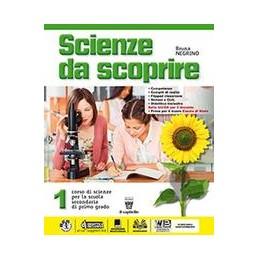 scienze-da-scoprire-1